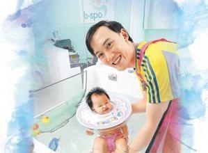[太陽報]-嬰兒水療搶佔市場