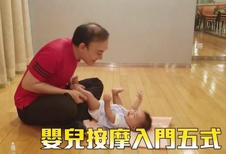 [東周 醫療網]【嬰兒按摩入門五式】