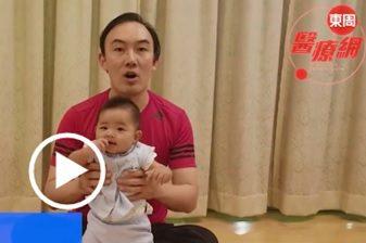 [東周 醫療網]-【嬰兒按摩好處多】